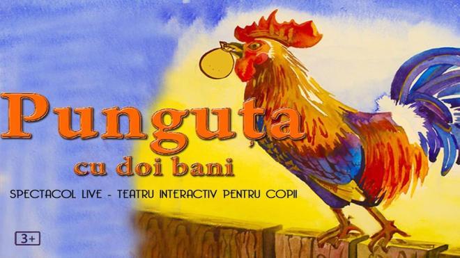 cover punguta.jpg