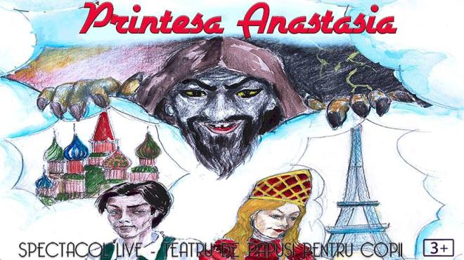 cover printesa anastasia.jpg